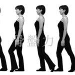 正しい歩き方は膝が伸びる